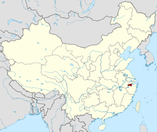 Hang Prefecture