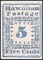 Hawaii stamp 5c 1851.jpg