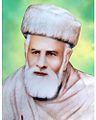 Hazrat Pir Syed Junaid Shah sahib.jpg