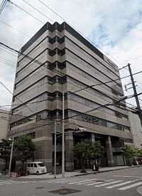 Headquarters of YAMAZEN CORPORATION.JPG