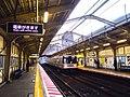 Hibiya line minami-senju stn platforms dusk - Jan 26 2018.jpg