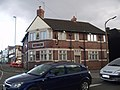 High Oak, Pensnett. - geograph.org.uk - 1101508.jpg