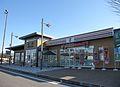 Himeji-Bypass Bessho PA.JPG