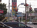 Hinobashi.JPG