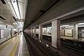 Hiroo Station Platform 2 20111103.jpg