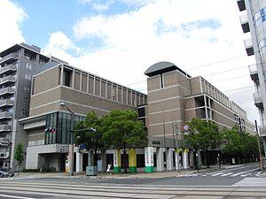 Hiroshima Prefectural Art Museum.jpg