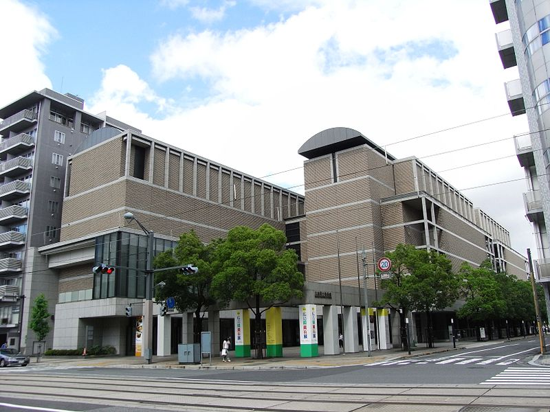 800px-Hiroshima_Prefectural_Art_Museum.jpg