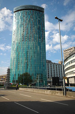 Holloway Circus Tower Birmingham.JPG