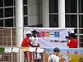 Hong Kong 2009 East Asian Games Torch Relay - 2009-08-29 14h40m01s IMG 7381.JPG