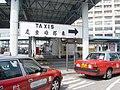 Hong Kong Taxi - 4-12-2006 - TST Pier Taxi Stand (1).jpg