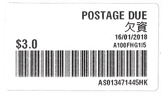 Hong Kong stamp type PD7.jpg