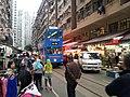 Hong Kong tramways 69 in Chun Yeung Street.jpg