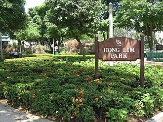 Hong Lim Park - Image: Hong Lim Park 3, Mar 06