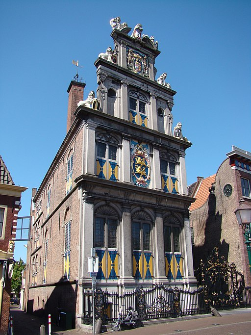 Hoorn Statencollege