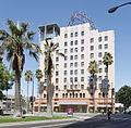Hotel DeAnza, on a sunny day.JPG