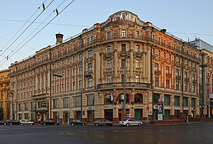 Hotel National Moscow.jpg