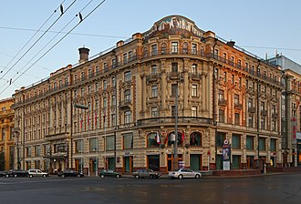 Hotel National, Moscow - Image: Hotel National Moscow