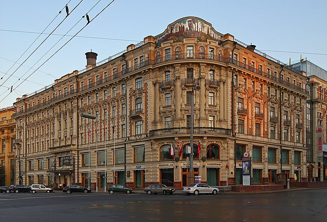 Hotel National, Moscow_1