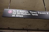 Hudson Yards (20773533044).jpg