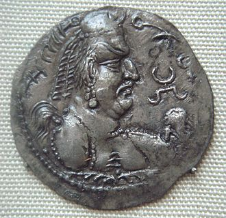 Huna people - Image: Hun Coin Derived From Sassanian Design 5th CE