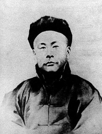 Huo Yuanjia - Huo Yuanjia