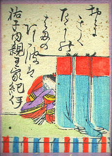 female poet in the late-Heian period Japan