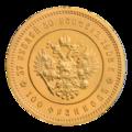 INC-с104-r 37 рублей 50 копеек — 100 франков 1902 г. (реверс).png