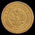 INC-33-r Два с половиной империала — двадцать пять рублей золотом 1908 г. (реверс).png