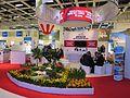 ITB2016 Antalya (1) Travelarz.jpg