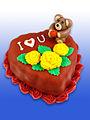 I Love You Cake (8529706362).jpg