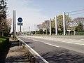 Ibaraki pref road 123 in Nishiohhashi, Tsukuba.JPG