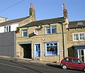 Idle Veterinary Centre - High Street - geograph.org.uk - 1058992.jpg