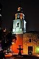 Iglesia y convento de San Francisco de noche.jpg