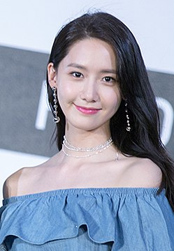 Im Yoon-ah on July 22, 2017 (2).jpg