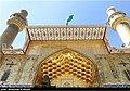 Imam Ali Shrine 1.jpg