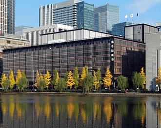Idemitsu Kosan - Idemitsu Kosan headquarters
