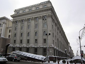 National Bank of the Republic of Belarus - Image: Independence Lenin Minsk 3