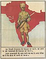 Indian Army World War I Hindi Recruitment Poster.jpg