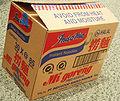 Indomie (box).jpg