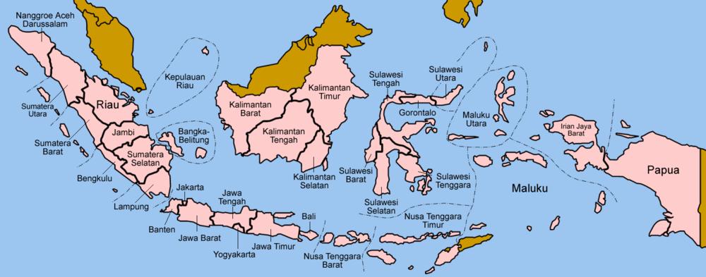 Subdivises da Indonsia  Wikiwand