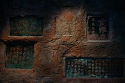 Inscriptions on precipices of Xianyan Cave 01 2015-06.JPG