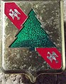 Insigne de la 4e division blindée française.jpg
