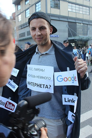 Internet freedom rally in Moscow (2017-07-23) 190.jpg