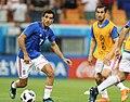 Iran vs Portugal 2.jpg