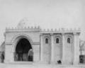 Iranian Pavilion.png