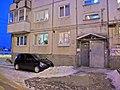 Irkutsk. Akademgorodok. February 2013 - panoramio (178).jpg