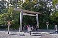 Ise grand shrine Geku , 伊勢神宮 外宮 - panoramio (4).jpg