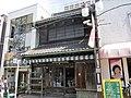 Ishinabe Shoten.jpg