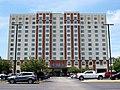 Isle Casino Hotel North Tower - Bettendorf, Iowa.jpg