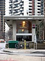 Islington TTC NW entrance.jpg
